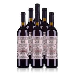 整箱红酒张裕玫瑰红甜红葡萄酒750ml(6瓶装)