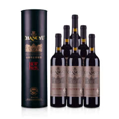 整箱红酒张裕特选级干红葡萄酒(圆筒)750ml(6瓶装)