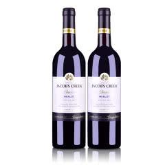 (澳洲红酒)澳大利亚杰卡斯经典系列梅洛干红葡萄酒750ml(双瓶装)