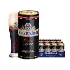德国原装进口Kaiserdom黑啤酒1L*12罐装