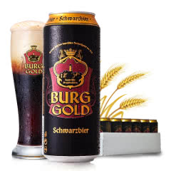 德国原装进口金城堡黑啤酒500ml*24听装