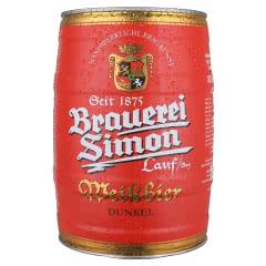 茜蒙德国原装进口小麦黑啤酒桶装5L