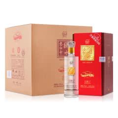 67°衡水老白干五星酒500ml(4瓶装)