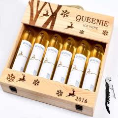 贵妮风华冰酒装雷司令冰葡萄酒冰白果酒香槟贵腐甜白型375ml*6瓶 实木礼盒装 送海马刀