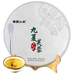 南国公主勐海之韵生茶普洱茶 茶叶七子饼357g