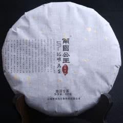 【大户赛】南国公主与孔明先生 普洱茶生茶 普洱茶饼茶357g