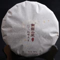 南国公主与孔明先生 老茶熟茶 普洱茶饼茶357g