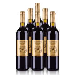 中国长城葡萄酒解百纳干红葡萄酒750ml*6