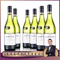 澳大利亚杰卡斯经典系列霞多丽干白葡萄酒750ml(6瓶装)