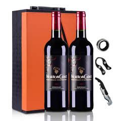 法国红酒罗斯柴尔德木桐嘉棣红葡萄酒750ml双支皮盒