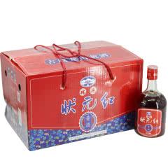 绍兴黄酒10°古越龙山状元红福运糯米花雕酒500mL*6瓶整箱半干型