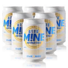 台湾啤酒 MINE全麦啤酒 原装进口麦香浓郁 330ml(6听装)
