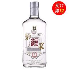 【2018年老酒】42°永丰二锅头原浆酒光瓶酒 北京二锅头清香白酒口粮酒纯粮酒500ml