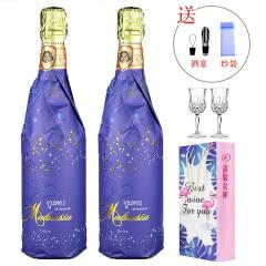 7%vol意大利进口起泡酒金牌美莎甜起泡白葡萄酒气泡酒香槟酒女士葡萄酒750ml*2