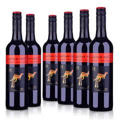 澳洲整箱红酒澳大利亚黄尾袋鼠加本力苏维翁红葡萄酒(6瓶装)