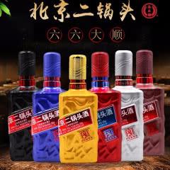 42°永丰牌二锅头 白酒整箱 清香型 小方瓶六六大顺 六个颜色 500ml*6瓶