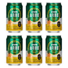 台湾啤酒原装进口水果味啤酒甘甜凤梨味330ml(6听装)