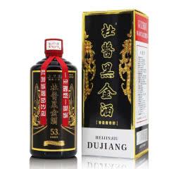 【酱酒核心产区】53°贵州茅台镇杜酱黑金酒 坤沙老酒 香柔酱香型白酒 500ml单瓶