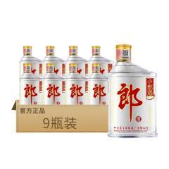 45° 郎酒 浓酱兼香型经典小郎酒 100ml*9瓶装