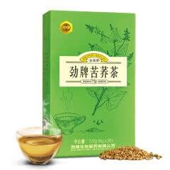 苦荞茶120g礼盒 商务便携包装(6g*20袋)