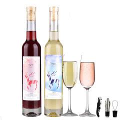 【送2个香槟杯】红酒冰酒白起泡甜型水果气泡酒少女士葡萄酒果酒375ml*2支