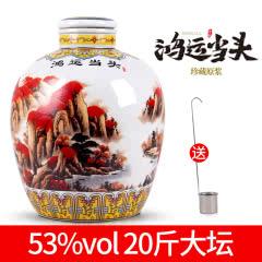 山西汾酒产地杏花村镇约20斤53度/60度清香型大坛白酒10L
