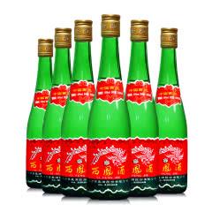 45度西凤酒高脖绿瓶裸瓶 凤香型自饮小酌 粮食口粮酒 白酒500ml*6瓶