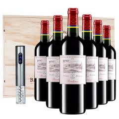【正品行货拉菲】拉菲珍酿波尔多干红葡萄酒法国红酒整箱红酒礼盒装750ml*6