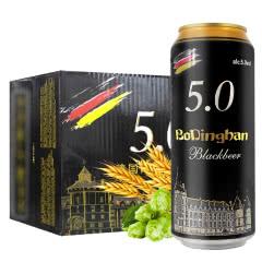 德国精酿工艺啤酒 德国风味黑啤 麦香原浆精酿500ml*12罐