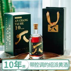 14°绍兴产黄酒10年陈半干型糯米花雕酒陈年老酒送礼自饮500ml*1单瓶装