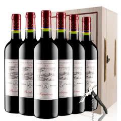 拉菲尚品波尔多红葡萄酒 法国原瓶进口AOC红酒 整箱装 礼盒装 750m*6