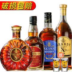 【买赠酒杯】40°法拉玛依洋酒大礼包XO白兰地正品威士忌套装酒水包邮 4支组合