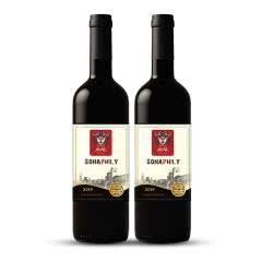 澳大利亚进口红酒索娜菲莉干红葡萄酒 2支红酒澳洲进口送礼包邮 750ml*2双瓶装