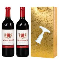歌思美露维克多半甜型红葡萄酒红酒送礼袋开瓶器750ml*2