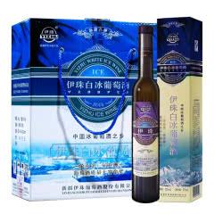 新疆特产 伊珠白冰葡萄酒12度375ml新疆伊珠冰白甜白葡萄酒 8瓶整箱
