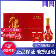 53°红花郎十五年酱香型白酒100ml小酒版礼盒带酒杯
