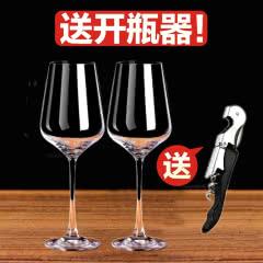 精美高脚玻璃酒杯2支装