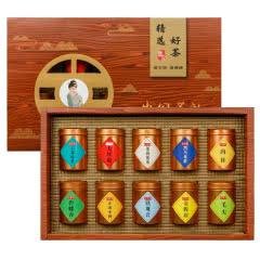 小罐礼盒装 十大名茶组合 金骏眉大红袍铁观音正山小种组合茶叶礼盒195g