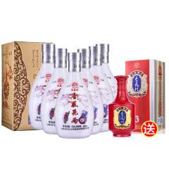 52°杏花村汾酒集团香风花雨 浓香型白酒475ml*6瓶(2010年)