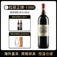 1998年 拉菲古堡干红葡萄酒 大拉菲 法国原瓶进口红酒 单支 750ml
