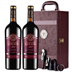 拉斐教皇N07 法国进口干红葡萄酒两支礼盒装750ml*2