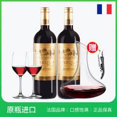 法国红酒(原瓶进口)梦图侯爵干红葡萄酒750ml*2瓶 醒酒器装