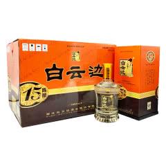 42°白云边十五年15年陈酿送礼礼盒装白酒450ml(6瓶)