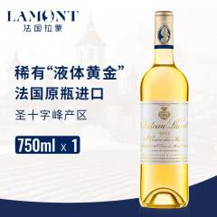 【法国拉蒙旗舰店】劳雷特酒庄波尔多AOC级法国原瓶进口贵腐甜白葡萄酒750ml