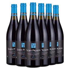 14°法国原瓶进口洛菲普拉达干红葡萄酒送礼聚会自饮750ml*6