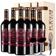 拉斐教皇N07 法国进口干红葡萄酒整箱 木箱装750ml*6