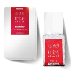 贵州贵茶出口欧盟的茶叶 1级贵茶红宝石高原红茶 红宝石 一级铁盒 250g