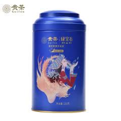 贵州贵茶出口欧盟的茶叶 自饮口粮茶 干净茶 绿宝石 1级铁盒100g