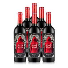 西班牙奥兰小红帽珍藏干红葡萄酒750ml*6瓶整箱装