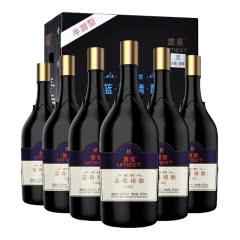 茅台蓝莓酒 悠蜜蓝莓生态精酿 遇见·蓝雪(半甜型)450ml*6
